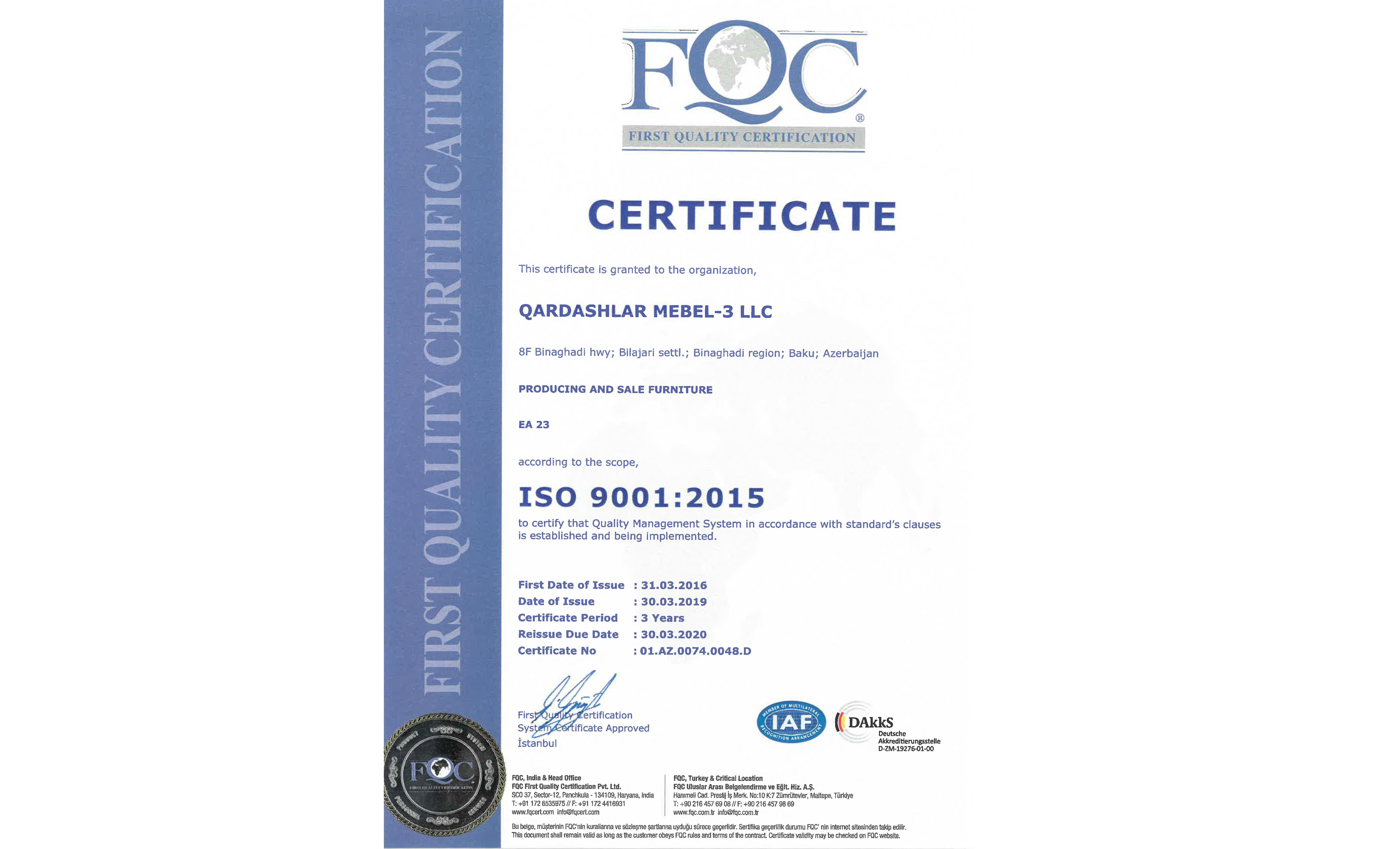 Сертификат ИСО 9001 : 2015